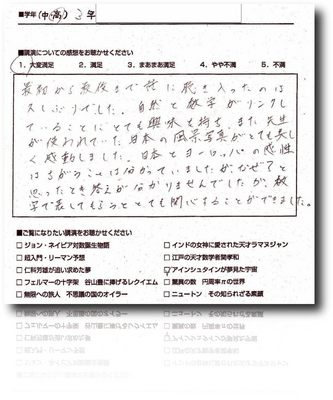 okayama12.jpg
