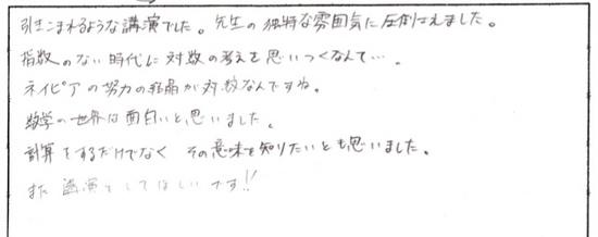 okazaki03.jpg