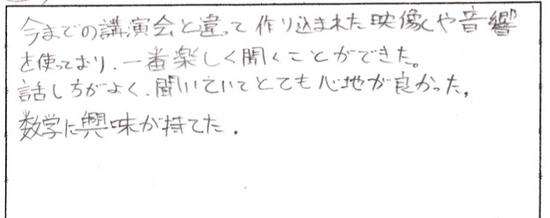 okazaki04.jpg