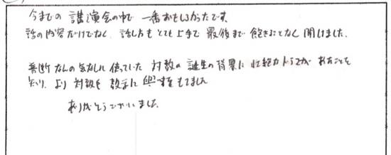 okazaki05.jpg