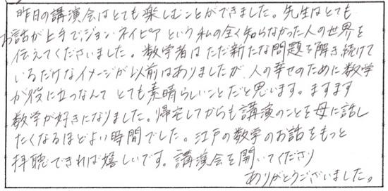 okazaki07.jpg