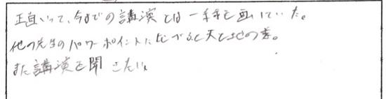 okazaki08.jpg