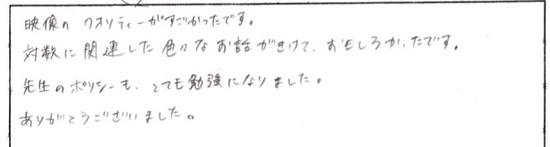 okazaki09.jpg