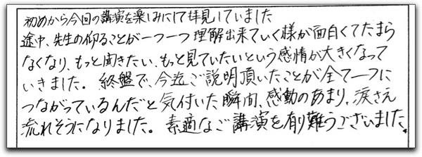 tachi1.jpg