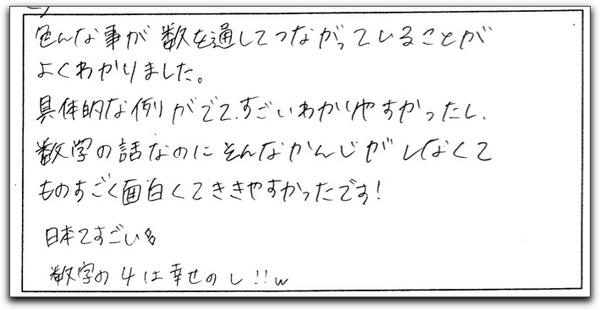 tachi10.jpg