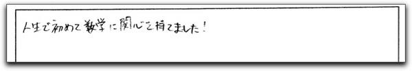 tachi13.jpg