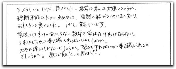 tachi14.jpg