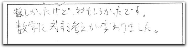 tachi15.jpg