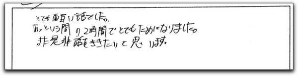tachi16.jpg