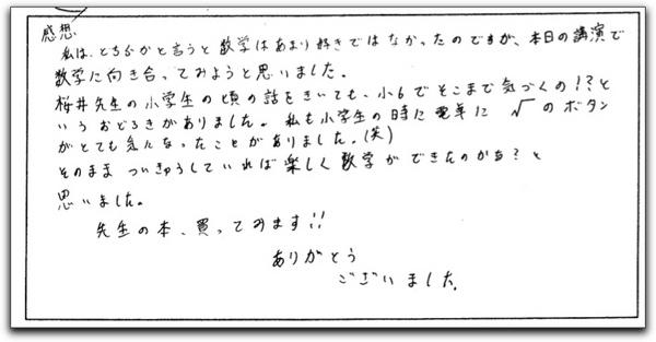 tachi17.jpg