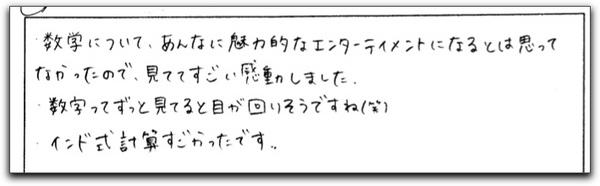 tachi18.jpg