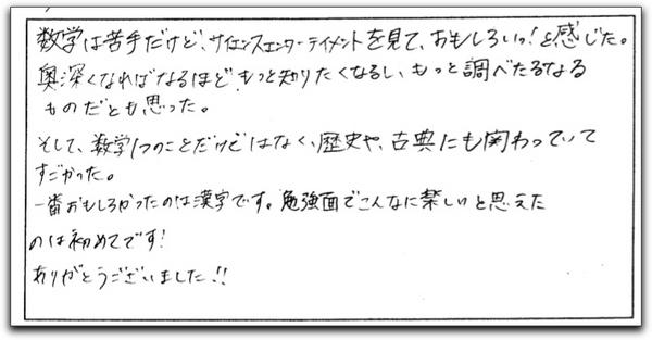 tachi19.jpg