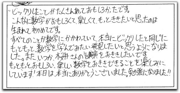 tachi2.jpg
