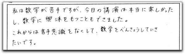tachi20.jpg