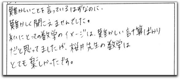 tachi21.jpg