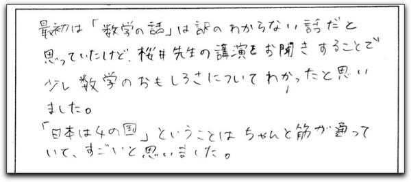 tachi22.jpg