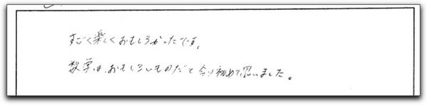 tachi23.jpg