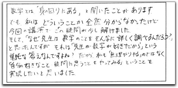 tachi24.jpg