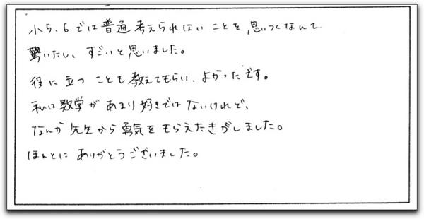 tachi25.jpg