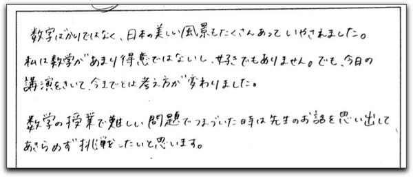 tachi26.jpg