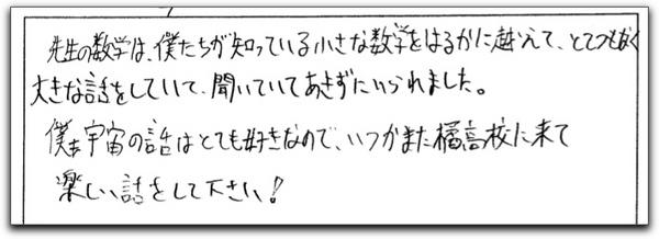 tachi29.jpg