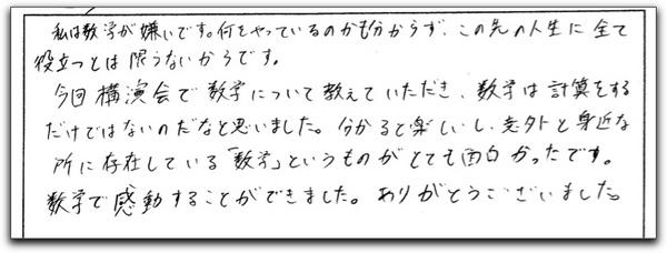 tachi30.jpg