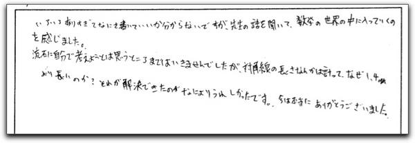 tachi31.jpg