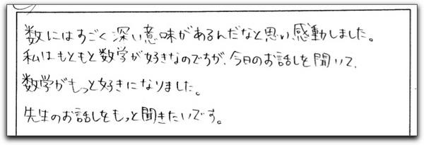 tachi5.jpg