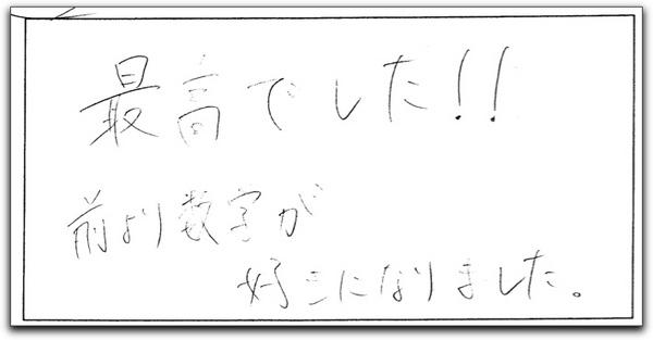 tachi7.jpg