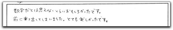 tachi9.jpg