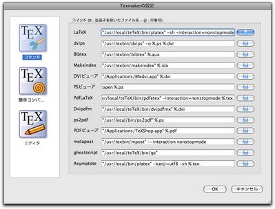 texmaker1.jpg