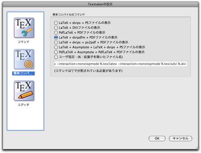 texmaker2.jpg