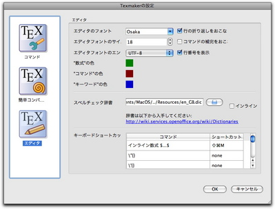 texmaker3.jpg