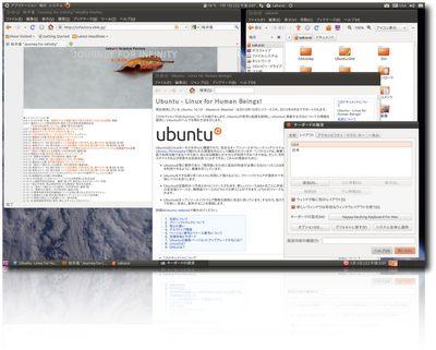 ubuntu1010-1.jpg