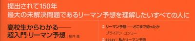 yosou1.jpg